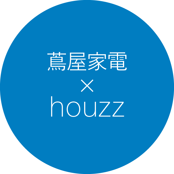 thumbnail.news.houzz.tsutayaerectrics