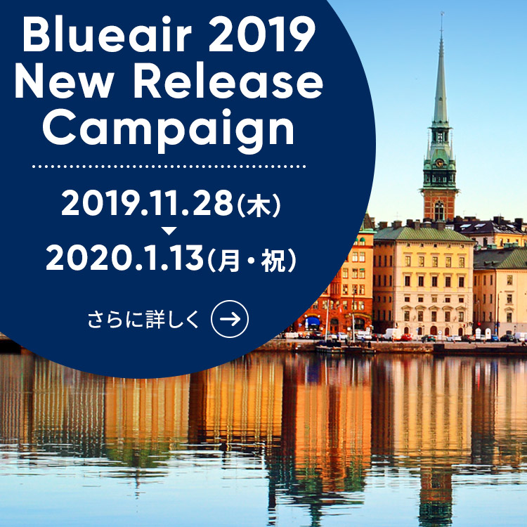 Blueair 2019 New Release campaign